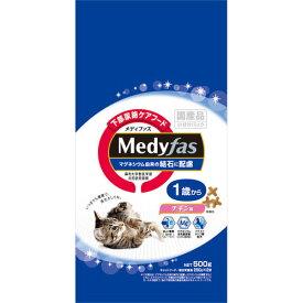 メディファス 1歳から チキン味 500g(250g×2袋)【3990円以上送料無料】