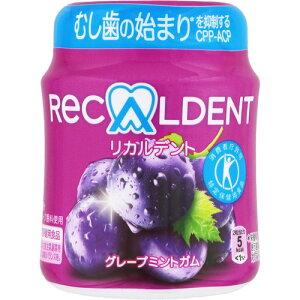 リカルデントグレープミントガム粒 ボトルR 140g【3980円以上送料無料】