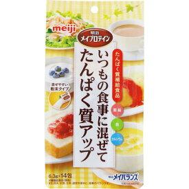 明治メイプロテインZn 6.3g×14包【3980円以上送料無料】