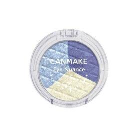 [在庫限り]CANMAKE[キャンメイク] アイニュアンス 21 ロイヤルブルー【3990円以上送料無料】