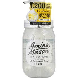アミノメイソン ディープモイスト ホイップクリーム シャンプー 450mL【3980円以上送料無料】