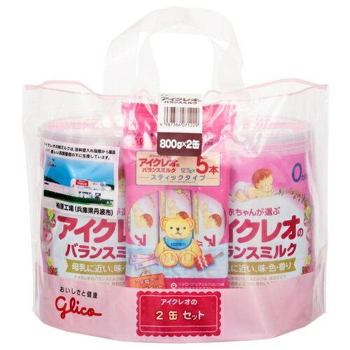 アイクレオのバランスミルク 800g×2缶セット【送料無料】