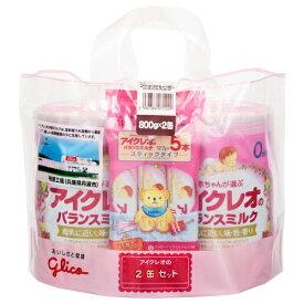 ※アイクレオのバランスミルク 800g×2缶セット【送料無料】