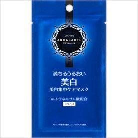 資生堂 アクアレーベル リセットホワイトマスク 1枚入 [医薬部外品]【3980円以上送料無料】