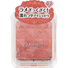 CANMAKE(キャンメイク) ジュエルスターアイズ 17 ピンクオーロラ 1.5g【3980円以上送料無料】