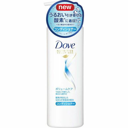 Dove(ダヴ) ボリュームケア コンディショナー ポンプ 500g【3990円以上送料無料】
