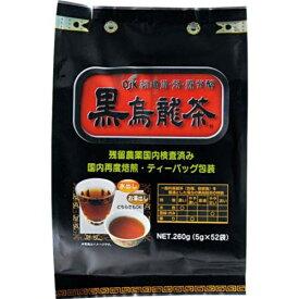 ※OSK 黒烏龍茶 5g×52袋【3990円以上送料無料】