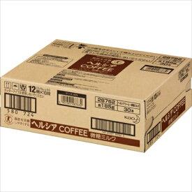 ※ヘルシアコーヒー 微糖ミルク 185g×30本(1ケース) 【特定保健用食品】【送料無料】
