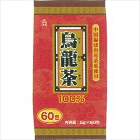 アルファーウーロン茶【3990円以上送料無料】