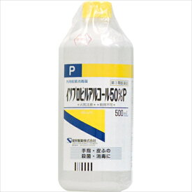 【第3類医薬品】イソプロピルアルコール50%P 500ml【3990円以上送料無料】