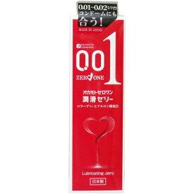 オカモト ゼロワン 潤滑ゼリー 120ml【3990円以上送料無料】