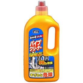 高濃度ジェル パイプクリーナー 1000mL【3990円以上送料無料】