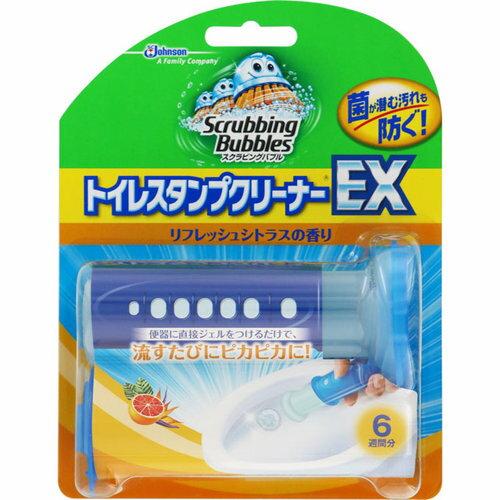 スクラビングバブル トイレスタンプクリーナーEX リフレッシュシトラスの香り 本体 38g【3990円以上送料無料】