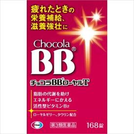 Bb 副作用 チョコラ