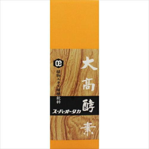 大高酵素 スーパーオータカ 720ml【3990円以上送料無料】
