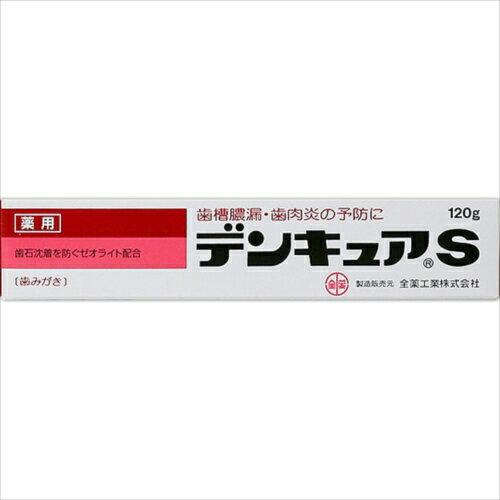 デンキュアS 120g【3990円以上送料無料】