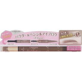 CANMAKE(キャンメイク) 3in1アイブロウ 02 1個【3980円以上送料無料】