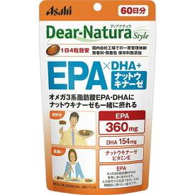 ※Dear-Natura Style EPA×DHA・ナットウキナーゼ 240粒【3980円以上送料無料】