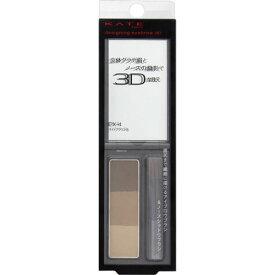 カネボウ ケイト デザイニングアイブロウ3D EX-4 ライトブラウン系 2.2g【3980円以上送料無料】
