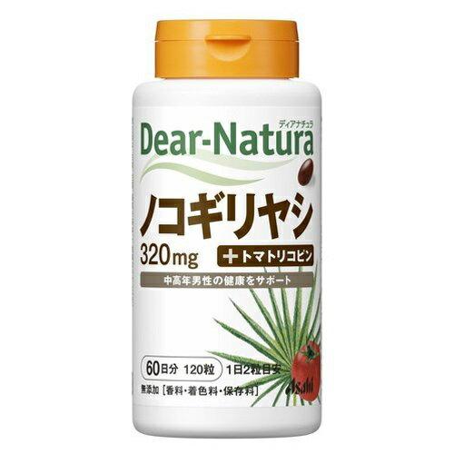 Dear-Natura ノコギリヤシ 120粒【3990円以上送料無料】
