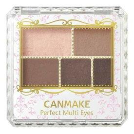 CANMAKE(キャンメイク) パーフェクトマルチアイズ 01ローズショコラ【3990円以上送料無料】