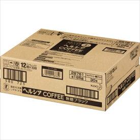 ※ヘルシアコーヒー 無糖ブラック 185g×30本(1ケース) 【特定保健用食品】【送料無料】