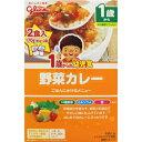 ※1歳からの幼児食 野菜カレー 85g×2袋入【3990円以上送料無料】