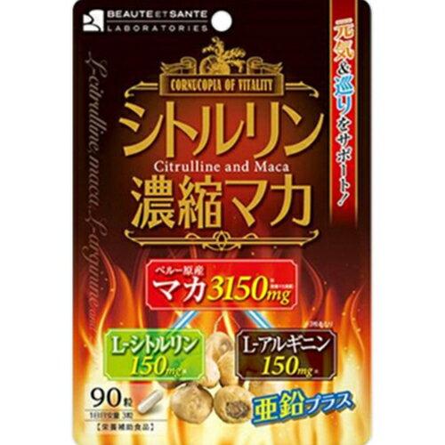シトルリン・濃縮マカ 90粒【3990円以上送料無料】