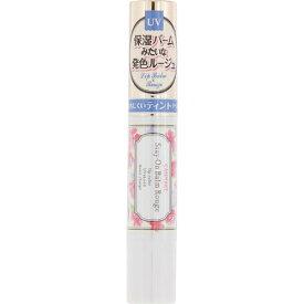 CANMAKE(キャンメイク) ステイオンバームルージュ T02 1個【3980円以上送料無料】