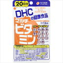 DHC マルチビタミン20日分【3990円以上送料無料】