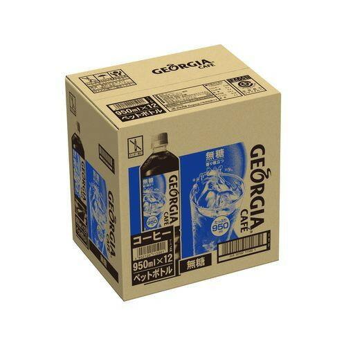 ジョージア ボトルコーヒー 無糖 950ml×12本(1ケース)【3990円以上送料無料】