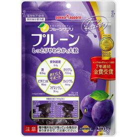 ※サンスイート プルーン 270g【3990円以上送料無料】