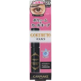 CANMAKE(キャンメイク) ゴクブトマスカラ 01 スーパーブラック【3980円以上送料無料】