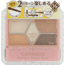 CANMAKE(キャンメイク) パーフェクトスタイリストアイズ 16 1個【3980円以上送料無料】
