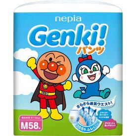 ネピア GENKI! パンツ Mサイズ 58枚入【3980円以上送料無料】
