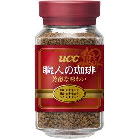 ※UCC 職人の珈琲 芳醇な味わい 90g【3980円以上送料無料】