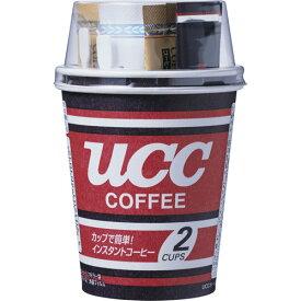 ※UCC カップコーヒー 2P【3980円以上送料無料】