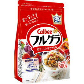 ※カルビー フルグラ 徳用 800g【3980円以上送料無料】