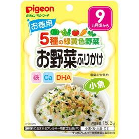 ※赤ちゃんのお野菜ふりかけ 小魚(お徳用) 15.3g【3980円以上送料無料】