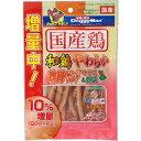 和鶏やわらか軟骨サンド ササミ&野菜 60g【3980円以上送料無料】