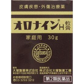 【第2類医薬品】オロナインH軟膏 30g【3980円以上送料無料】