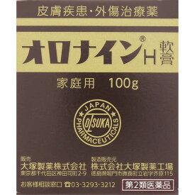 【第2類医薬品】オロナインH軟膏 100g【3980円以上送料無料】
