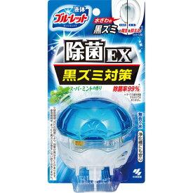 液体ブルーレットおくだけ 除菌EX スーパーミント 本体 70ml【3980円以上送料無料】