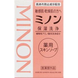 ミノン 薬用スキンソープ 80g [医薬部外品]【3980円以上送料無料】