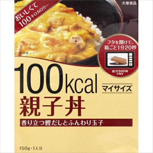大塚食品 マイサイズ 親子丼 150g【3990円以上送料無料】