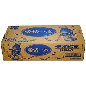 チオビタドリンク 100ml×50本[指定医薬部外品]【3980円以上送料無料】