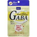 ギャバ 7.9g(397mg×20粒)【3990円以上送料無料】