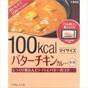※大塚食品 マイサイズ バターチキンカレー 120g【3980円以上送料無料】