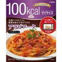 大塚食品 マイサイズ アラビアータ 100g【3990円以上送料無料】