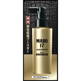 MARO(マーロ)17 薬用発毛促進ブースター 100mL [医薬部外品]【3980円以上送料無料】